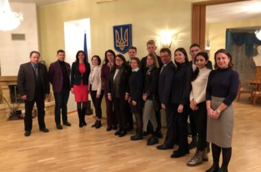 """UA delegation study visit on """"International Relations, Cyber Security and Geopolitics"""""""