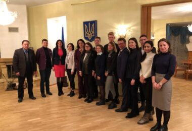 "UA delegation study visit on ""International Relations, Cyber Security and Geopolitics"""